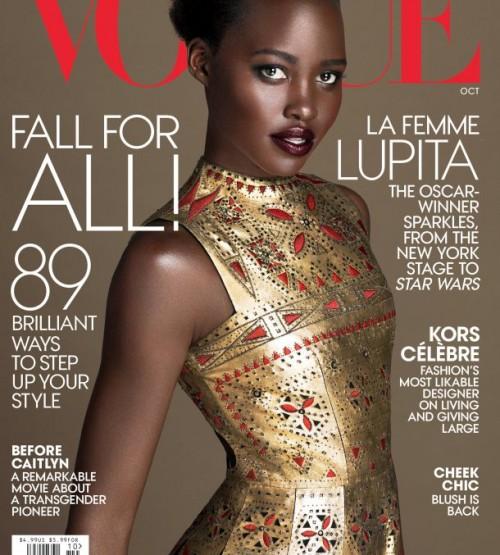 Lupita N'yongo's Vogue shoot